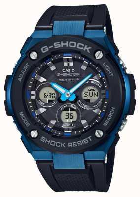 Casio Mens g-shock g-Stahl harte Solaruhr blau GST-W300G-1A2ER