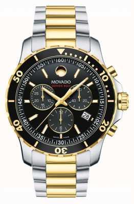 Movado Herren-Serie 800 Chronographenuhr 2600146