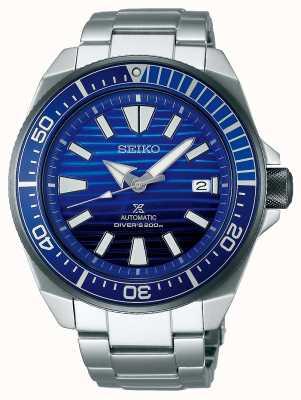 Seiko | prospex | den Ozean retten Samurai | automatisch | Taucher | SRPC93K1