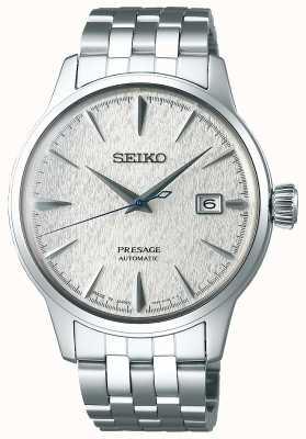 Seiko | Herren Limited Edition | Vorgabe | SRPC97J1