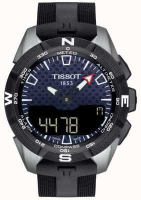 Tissot | mens t-touch expert solar ii | schwarzes Kautschukband | T1104204705101