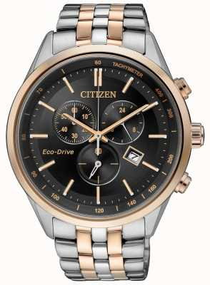 Citizen Herren Eco-Drive Chronograph wr100 | Armband aus Edelstahl AT2146-59E