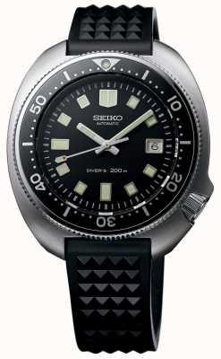 Seiko | limitierte Auflage | prospex taucher | 1970 Schildkröte | SLA033J1