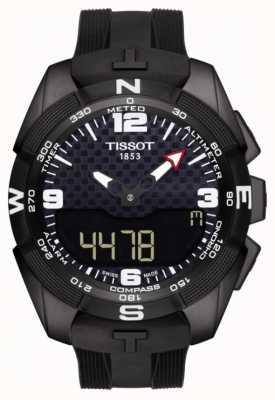 Tissot T-touch | Experte Solar | Sonderausgabe Tour de France 2019 T0914204705704