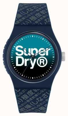 Superdry Blau verblasstes Zifferblatt | Marine Silikonarmband | SYG302U
