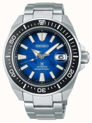 Seiko Männer retten den Ozean | Mantarochen | Edelstahlarmband SRPE33K1