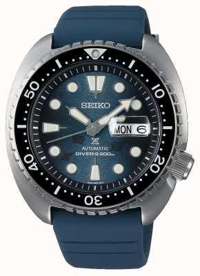 Seiko Prospex rettet die Ozean 'Königsschildkröte' SRPF77K1