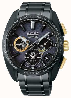 Seiko Astron Kojima Produktion Limited Edition SSH097J1