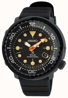 Seiko Prospex Black Series 'Thunfisch' Limited Edition SNE577P1